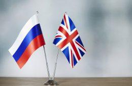Делегация парламентариев Великобритании посетила Москву