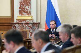 Единый реестр турагентов начнет действовать в РФ с 2021 года