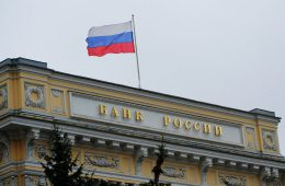 Что будет с рублем после заседания Банка России