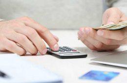 Где и как проще взять кредит