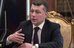 Мишустин назначил Топилина председателем правления Пенсионного фонда России