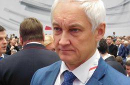 Белоусову придется играть роль погонялы