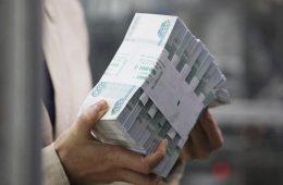 Россияне назвали желаемый уровень зарплаты
