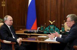 Кудрин заявил о многомиллиардных нарушениях в бухгалтерском учете
