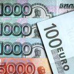 Курс рубля вырос по отношению к доллару и евро