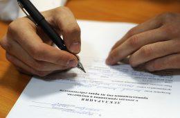 Чиновники будут декларировать разделенное при разводе имущество