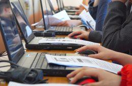 На повышение квалификации госслужащих выделят 260 млн рублей