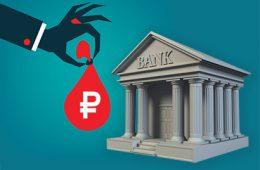 «СБанками.ру»: навигатор банковского мира