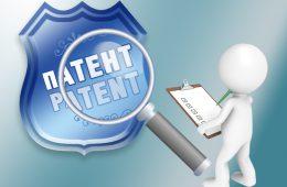 Для чего нужны патентные исследования и где их можно заказать?