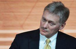 Песков вновь опроверг обвинения США о «вмешательстве» России