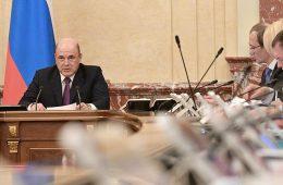 Мишустин потребовал от правительства работать в рамках бюджета