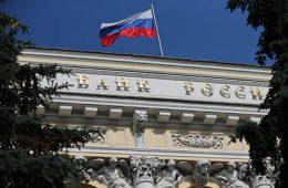 ЦБ продает валюту на фоне колебания обменных курсов