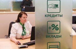 В России выросла популярность «коротких» депозитов