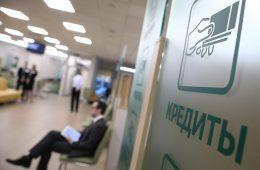 Коллекторы и банки сообщили об отказах платить по долгам из-за пандемии