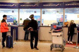 «Аэрофлот» закрыл полеты по 92 из 94 международных маршрутов