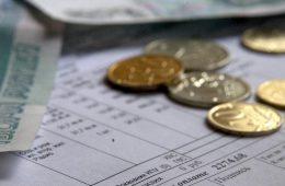 Тарифу время: цены на электроэнергию планируют выравнять к 2021 году