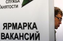 Носители каких языков чаще всего ищут работу в России