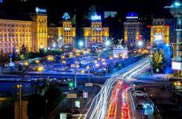 Путешествуем в Киев