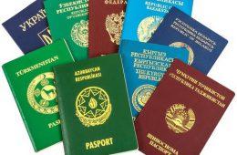 Когда может понадобиться срочный перевод паспорта