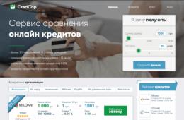 Сервис для поиска выгодных займов на площадке creditop.com.ua
