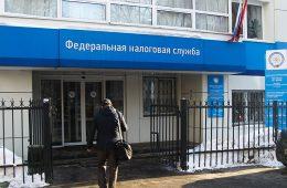 СМИ: власти обсуждают обнуление налогов пострадавшему от кризиса бизнесу