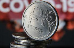 Курс доллара упал до 73 рублей