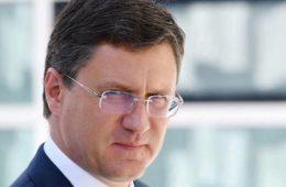Новак объяснил, когда снизится давление на рынок нефти