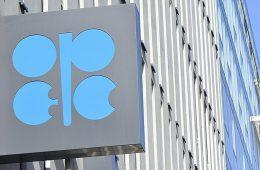 ОПЕК прогнозирует рост цен на нефть до $40