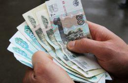 Названы условия для сильного укрепления рубля в начале лета