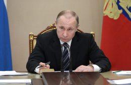 Путин поручил утвердить льготную ипотеку до 1 мая