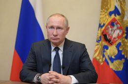 Путин обложил налогом банковские вклады