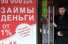 Песков прокомментировал предложение Жириновского отменить голосование по конституции