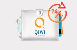 Быстрый заём на QIWI