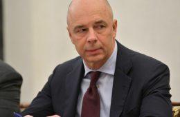 Силуанов сообщил, что Россия проживет и при цене нефти в $10