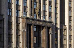 ЦБ: экономическая активность в России остается на пониженном уровне