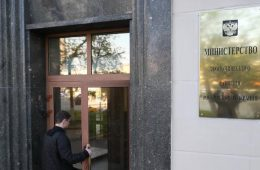 Минфин предложил снизить первоначальный взнос по льготной ипотеке