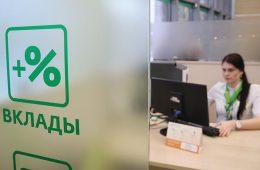 В России резко упали объемы сбережений граждан