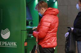 Сбербанк подключил своих клиентов к Системе быстрых платежей