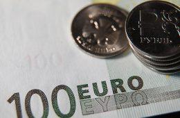 Курс евро впервые с 6 марта опустился ниже 78 рублей