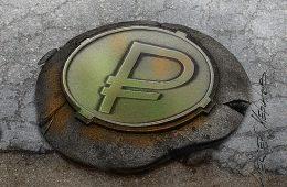 Экономист Буклемишев: «Рубль готов к новому падению»