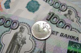 Мировые центробанки в 2020 году выкупят активы в рамках QE на 6 трлн долларов