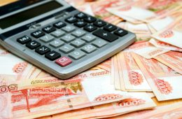 Регионы освободили от платежей по бюджетным кредитам в 2020 году