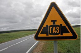Белоруссия отказалась возвращать России долг за газ