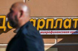 Эксперт Зельцер назвал «запретные» действия при получении кредита