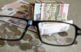 На поддержку ПФР уйдет более 20% расходов федерального бюджета