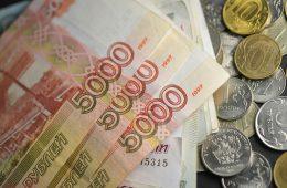 Курс рубля возьмет тайм-аут по росту