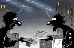 Зарплаты россиян рухнули: падение не остановить