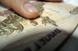 В Госдуме предложили поменять оплату труда россиян