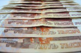 Правительство не обсуждает введение повышенной ставки НДФЛ для богатых