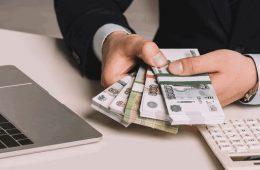 Как заполнить заявку на займ на сайте Европейского Экспресс Кредита